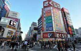 Tokyo Perkenalkan Logo Promosi Pariwisata Terbarunya