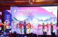 Banyuwangi Siapkan 77 kegiatan sepanjang tahun 2018