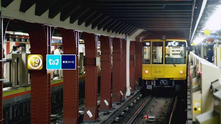 Nyamannya berwisata ke Tokyo menggunakan Tokyo Metro