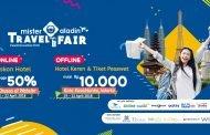 Mister Aladin Travel Fair 2018, Tebar Paket Liburan Gratis, Hotel dan Tiket Pesawat