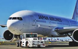 Japan Airlines Akan Beroperasi di Terminal 3 SHIA