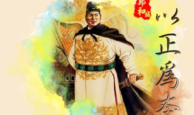 Muhibah Laksama Cheng Ho Abad ke-15 Singgahi Aceh Sebagai Kota Pertama
