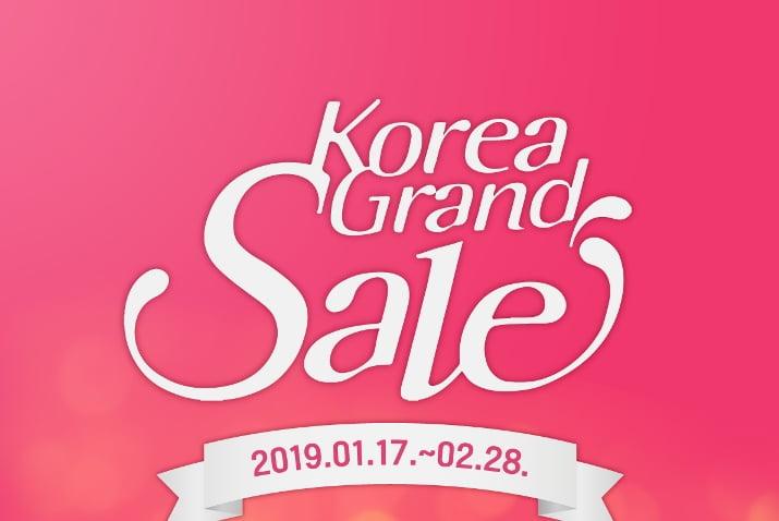 Korea Grand Sale 2019 akan Segera Digelar
