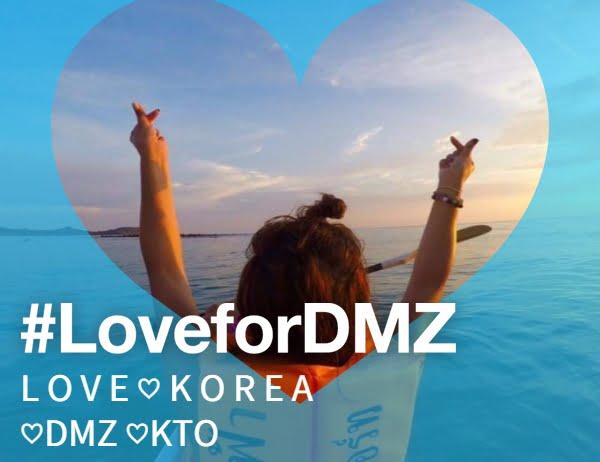 LoveforDMZ, Kampanye Finger Hearts Pariwisata Korea
