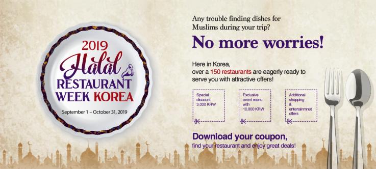 Halal Restaurant Week Korea 2019: Nikmati Makanan Halal di Korea
