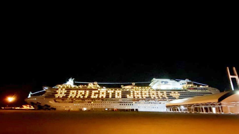 Kapal Pesiar Diamond Princess Terima Sertifikasi Layak Berlayar
