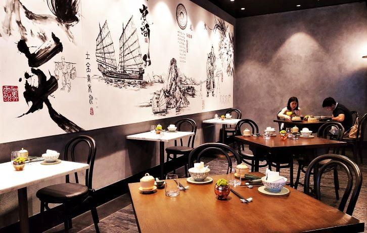 Swissotel Jakarta Menghadirkan Nuansa Shanghai di Restoran The Chinese National
